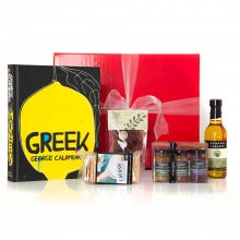 GIFT WRAPPED UP COOKBOOK GIFT HAMPER SIGNED GEORGE CALOMBARIS